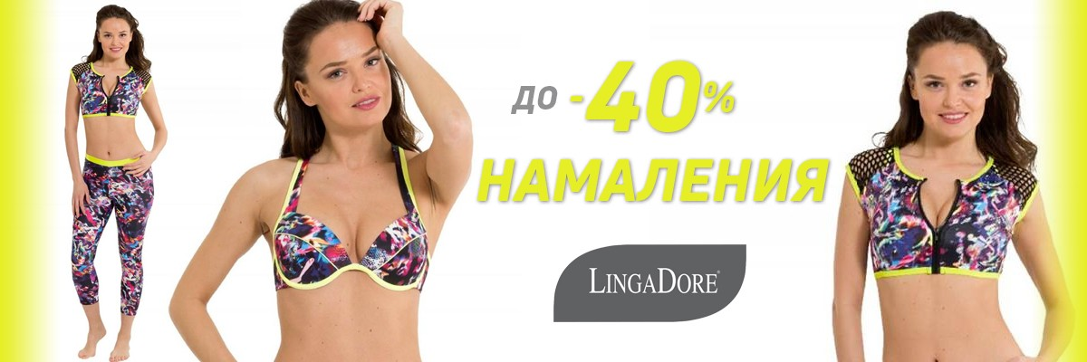 7961b4026d0 Луксозни бански костюми с до - 40% намаление! / Бански от две части -  Trendo.bg | Трендо БГ АД