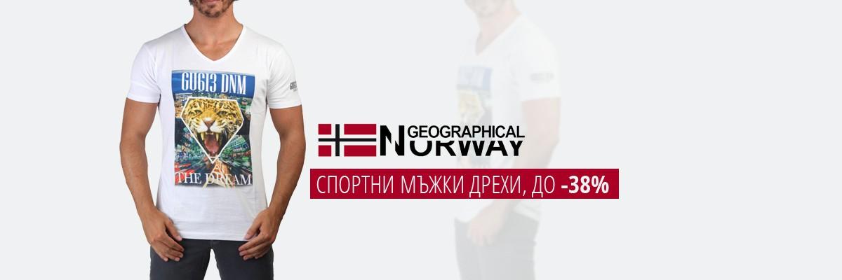 d08d5bacec5 Спортен дух: мъжки дрехи Geographical Norway / Суичъри - Trendo.bg   Трендо  БГ АД